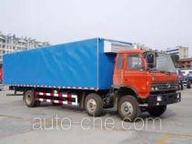 汉阳牌HY5200XLC型冷藏车
