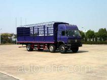 汉阳牌HY5203CLXY型仓栅式运输车