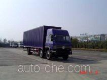 汉阳牌HY5203XXY型厢式运输车