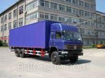 汉阳牌HY5220XXYM型厢式运输车