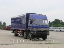 汉阳牌HY5243CSY型仓栅式运输车