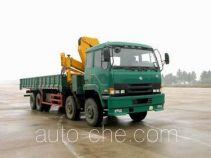 汉阳牌HY5303JSQ型随车起重运输车