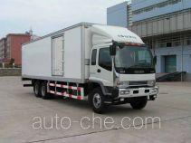 Feidi HYC5220XXY van truck