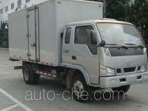 Hongyun HYD5040X box van truck