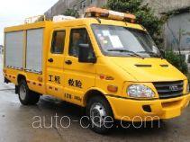 Hongyun HYD5044XXHCS breakdown vehicle