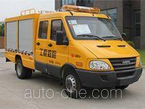 Hongyun HYD5045XXHDFS breakdown vehicle