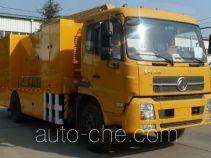 Hongyun HYD5160XXH breakdown vehicle