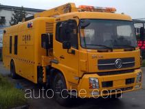 Hongyun HYD5161XXH breakdown vehicle