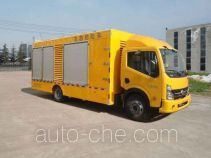 Yongxuan HYG5070XXH breakdown vehicle