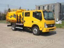 永旋牌HYG5070ZZZ型自装卸式垃圾车