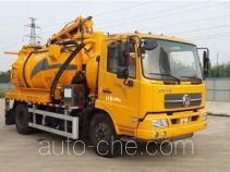 Yongxuan HYG5120GXW sewage suction truck