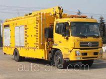 永旋牌HYG5162XXH型救险车