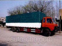 永旋牌HYG5206XXY型厢式运输车