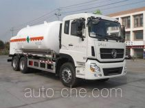 永旋牌HYG5240GDY型低温液体运输车
