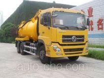 永旋牌HYG5250GCL型油井液处理车