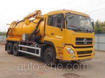 永旋牌HYG5251GCL型油井液处理车