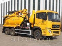 Yongxuan HYG5253GXW sewage suction truck