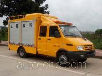 Yihe HYH5040XXH breakdown vehicle