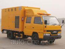 Yihe HYH5060XXH breakdown vehicle