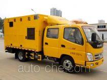 Yihe HYH5061XXH breakdown vehicle