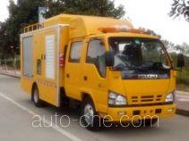 Yihe HYH5072XXH breakdown vehicle