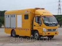 Yihe HYH5073XXH breakdown vehicle
