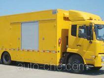 Yihe HYH5160XDY power supply truck