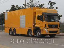 Yihe HYH5310XDY power supply truck