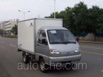 Hongyu (Henan) HYJ5010XBWA insulated box van truck