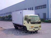 Hongyu (Henan) HYJ5034XBW insulated box van truck