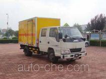 Hongyu (Henan) HYJ5040XQYB2 грузовой автомобиль для перевозки взрывчатых веществ