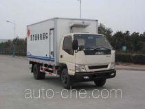 Hongyu (Henan) HYJ5040XYLA автомобиль для перевозки медицинских отходов