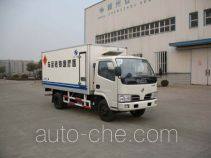 Hongyu (Henan) HYJ5047XYL medical waste truck