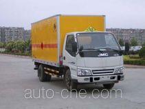 Hongyu (Henan) HYJ5051XQYA explosives transport truck