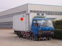 Hongyu (Henan) HYJ5060XYL medical waste truck