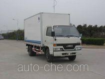 Hongyu (Henan) HYJ5062XBW insulated box van truck
