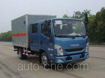 Hongyu (Henan) HYJ5070XQYB4 explosives transport truck