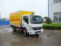 Hongyu (Henan) HYJ5071XQYA explosives transport truck
