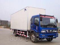 Hongyu (Henan) HYJ5090XBW insulated box van truck