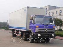 Hongyu (Henan) HYJ5160XBW insulated box van truck