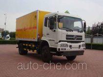 Hongyu (Henan) HYJ5160XQYA1 explosives transport truck