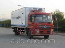 Hongyu (Henan) HYJ5160XYY автомобиль для перевозки медицинских отходов