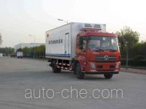 Hongyu (Henan) HYJ5160XYY medical waste truck