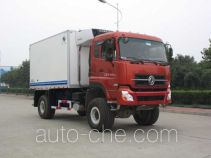 Hongyu (Henan) HYJ5167XLCA refrigerated truck