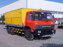 Hongyu (Henan) HYJ5200XHP грузовой автомобиль для перевозки баллонов с химическими веществами