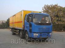 Hongyu (Henan) HYJ5202XQYA грузовой автомобиль для перевозки взрывчатых веществ