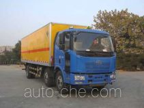 Hongyu (Henan) HYJ5202XQYA explosives transport truck