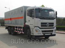 Hongyu (Henan) HYJ5203XQYA explosives transport truck