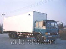 Hongyu (Henan) HYJ5227XBW insulated box van truck