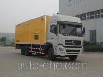 红宇牌HYJ5250TDY型电源车